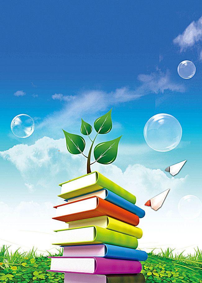 كتب تعليمية ملصق المواد الاساسية Art Background Powerpoint Background Design Book Posters