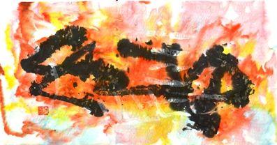 Ernesto Rodriguez, artwork, Capturing the instant Gestus m 51 Ink on rice paper 67 x 34 cm http://my-art-gallery-artist-ernestorodriguez.com/