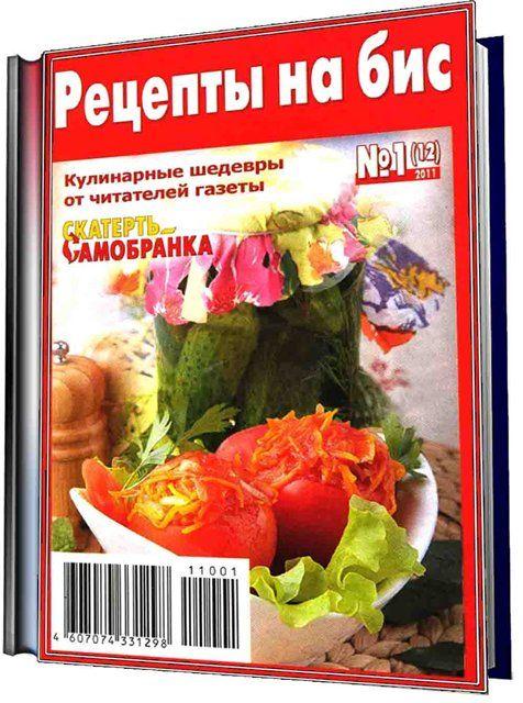 Рецепт салат говядина жаренная огурцы маринованные шампиньоны жареные