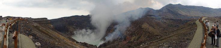 Mt. Aso Nakadake crater (panorama)