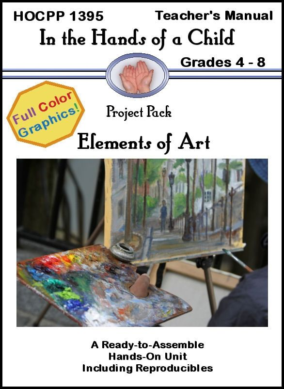 Elements Of Fine Arts : Elements of art hands a child science the