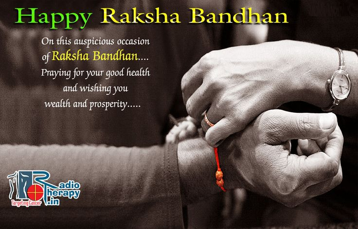 """#Raksha #Bandhan in Sanskrit literally means """"the tie or knot of protection"""". #Raksha #Bandhan is a Hindu festival that celebrates the love and duty between brothers and sisters. #Happy #Raksha #Bandhan 2015. http://radiotherapy.in/"""