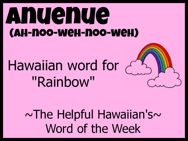 What's the best way to learn the Hawaiian language? - Quora
