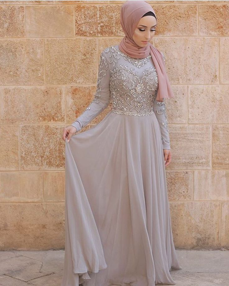 17 Best Images About Hijab Fashion On Pinterest Hijab