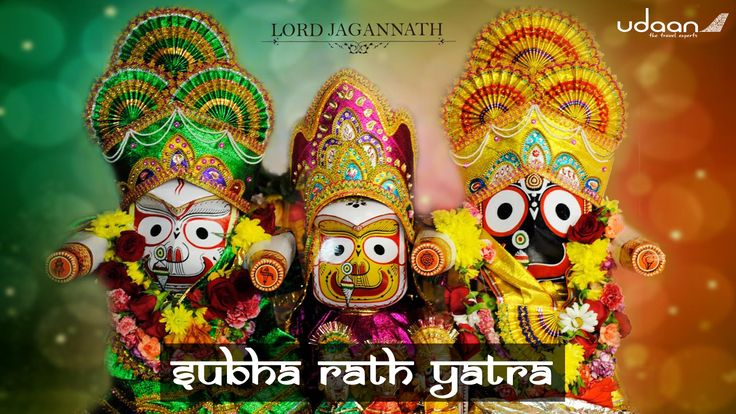 #SubhRathYatra Wishing everyone a Blessed Rath Yatra