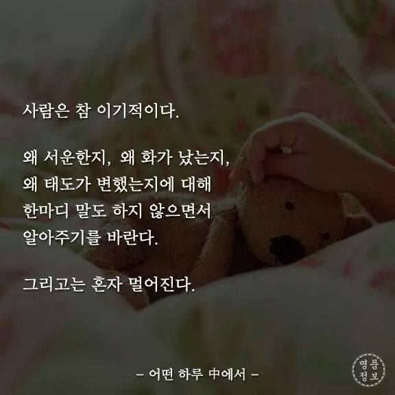 (6) 소름돋는 웹툰 - 많은걸 느낀다
