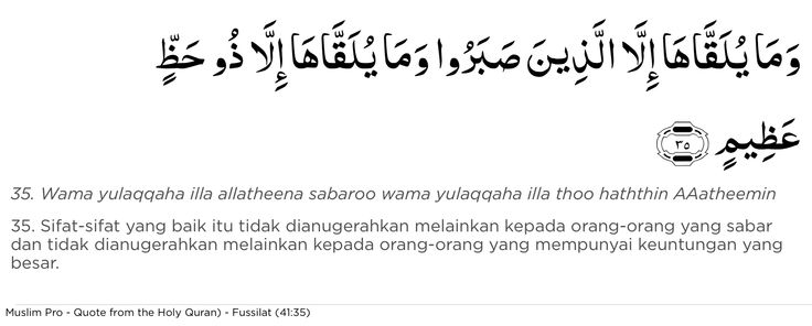 Quote from the Holy Quran, Fussilat (41:35) #muslimpro http://www.muslimpro.com