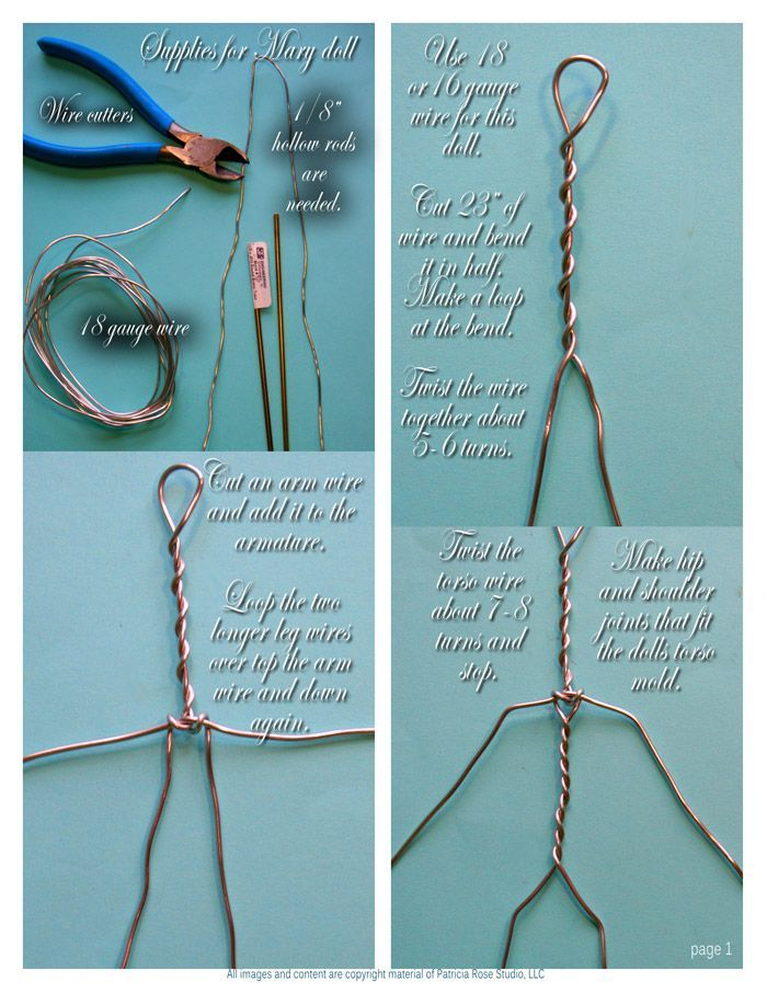 simple armature