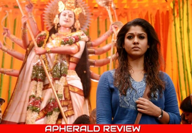 Anaamika Review | LIVE UPDATES | Anaamika Rating | Anaamika (2014) Review | Anaamika Movie Review | Anaamika Movie Rating | Anaamika Telugu Movie Review | Anaamika Trailers, Songs & Videos | Anaamika Movie Story, Cast & Crew on APHerald.com  http://www.apherald.com/Movies/Reviews/49505/Anaamika-Telugu-Movie-Review-Rating/