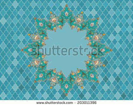 Islamic vintage design