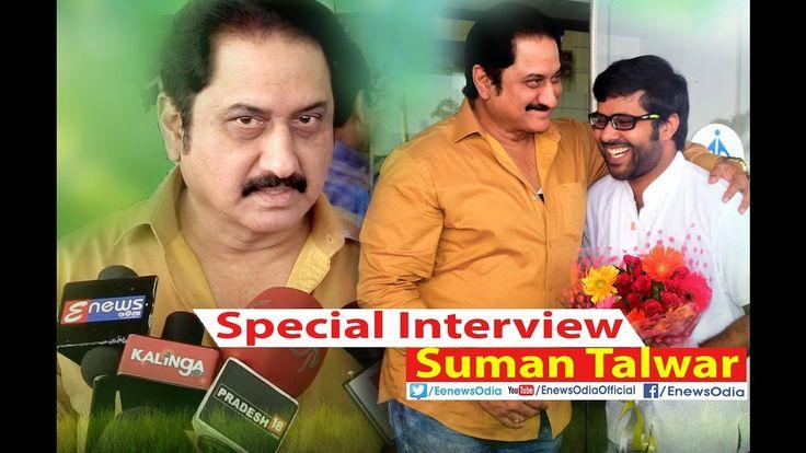 Telugu Actor - Suman Talwar || Special Interview || Sabyasachi Mishra ||...