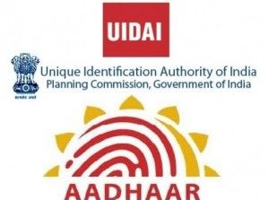 Business News Today : UIDAI launches Special Drive for Aadhaar