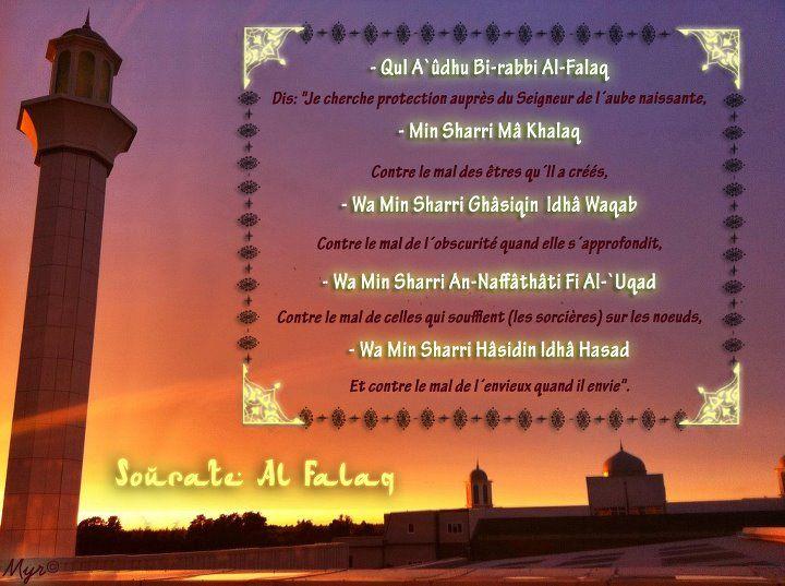Surat Al-Falaq 113 - (The Daybreak) - سورة الفلق