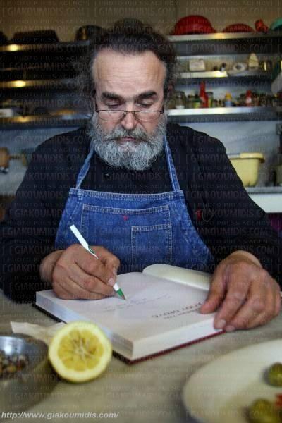 ΑΓΙΟΡΕΙΤΙΚΕΣ ΜΝΗΜΕΣ: 2855 - Νηστίσιμα φαγητά με συνταγή Αγίου Όρους (12...