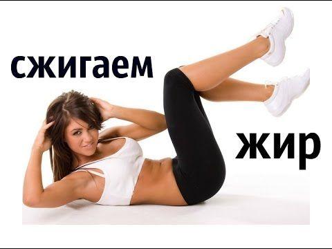 Силовая тренировка для тонуса мышц и сжигания калорий