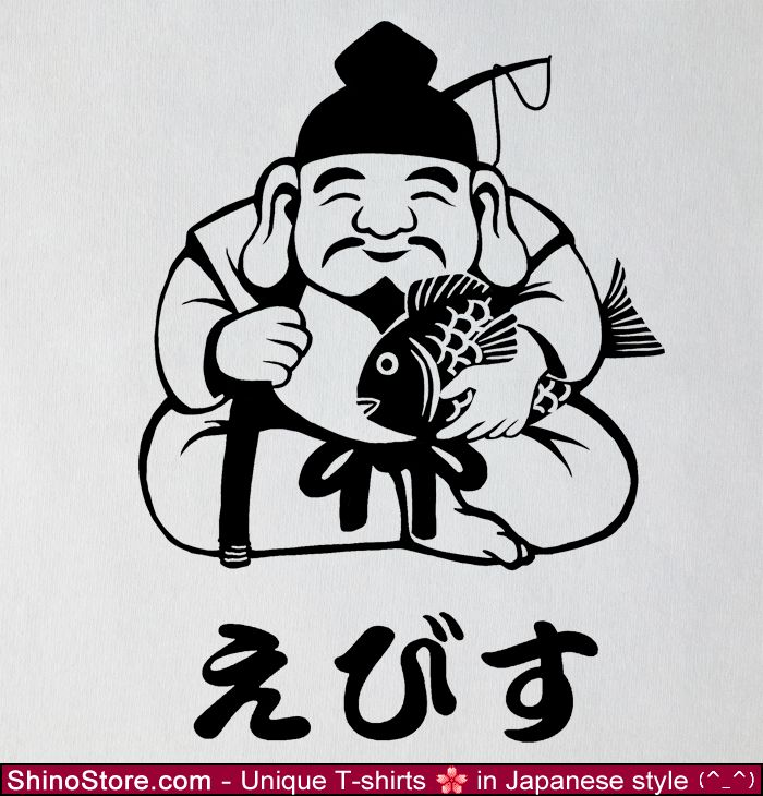 Ebisu T-shirt - Shirt of the Japanese god of fishermen