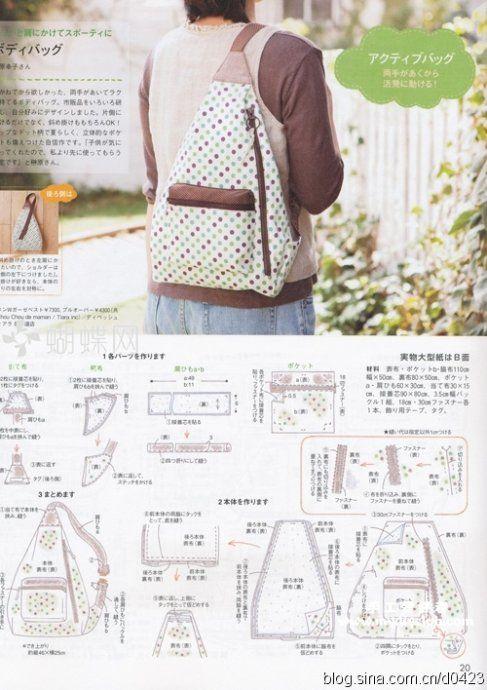 四款机缝包纸型                                                                              http://blog.sina.com.cn/s/blog_69377b710100ns2d.html