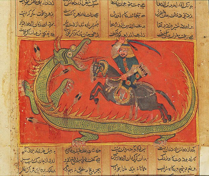 Gushtasp slays the dragon. Illustration from Persian epic poem the Shahnama. 1450