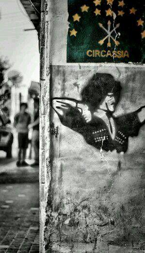 #Circassia #graffiti #art
