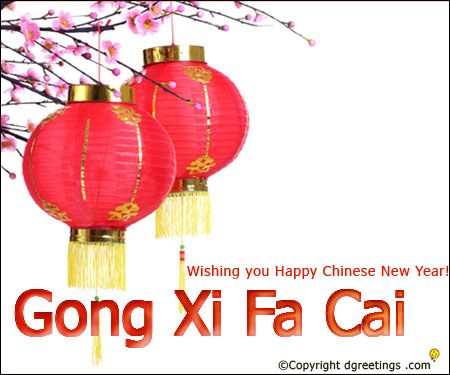 Beautiful Chinese New Year Card