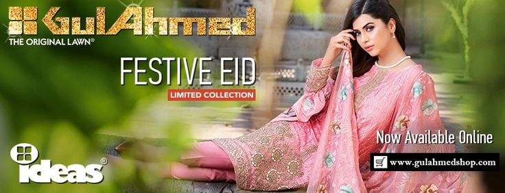 Gul Ahmed Festive Eid Collection 2016-2017 -Lawn, Silk & Chiffon Dresses (1)