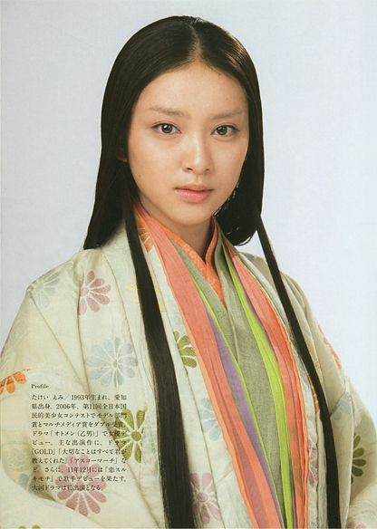 "Emi Takei (Japanese acter).   Japanese miniseries ""Taira no Kiyomori""   early from last years of Heian era in the Kamakura era."