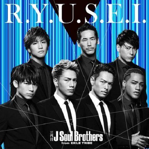 三代目 J Soul Brothers from EXILE TRIBE-R.Y.U.S.E.I