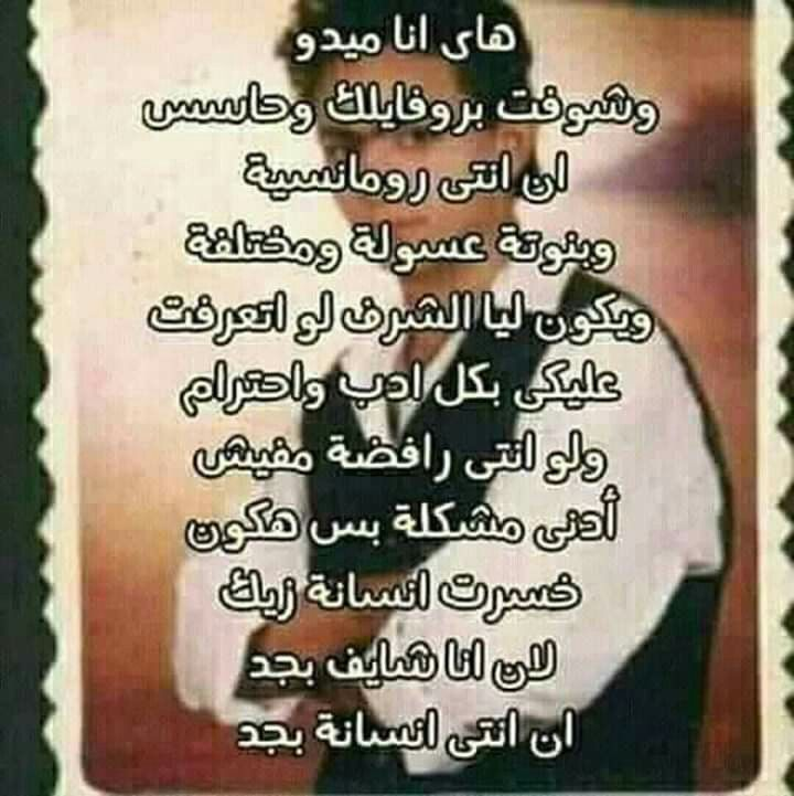 Pin By Noor On كومكس Funny Memes Funny Science Jokes Quotes Deep Feelings Funny Arabic Quotes