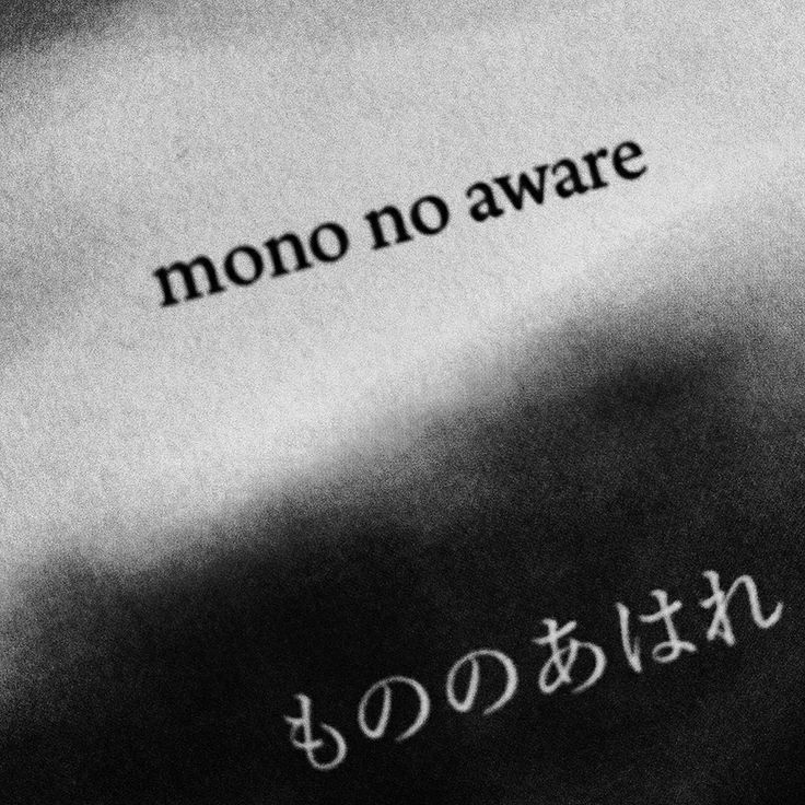 The title of the book, mono no aware (a Japanese saying).-Anton Kusters