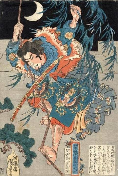 Seishushosei Shôjô, a sword suspended in his teeth, descending the wall of Peking Castle by a rope in the moonlight