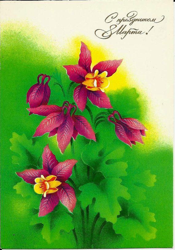Flowers snowdrops   Vintage Russian Postcard unused by LucyMarket, $0.99