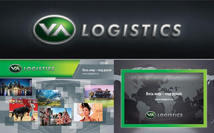 Ви Эй Лоджистикс, логистическая компания  Айдентика, графика для промо календарей. http://valogistics.ru/