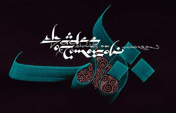 ... about Calligraphy on Pinterest | Persian, Typography and Arabic art