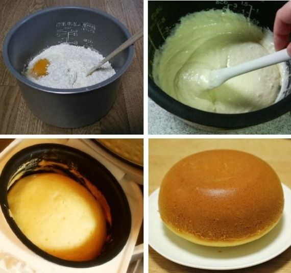 How to make pancakes in your rice cooker! More like a cake, but Awesome!!