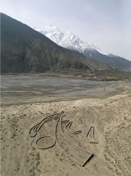 Rhythms of Life,  Nepal , 2008