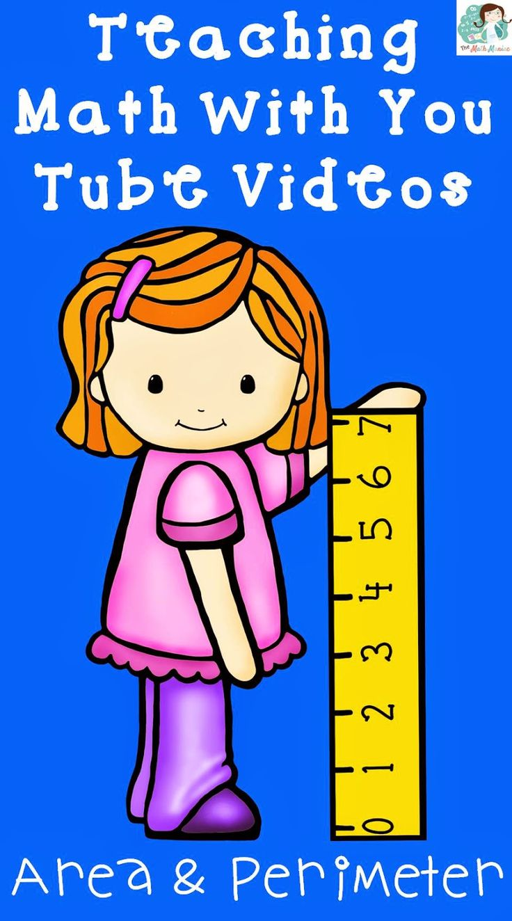 Fun songs and videos to help your students learn about area and perimeter.