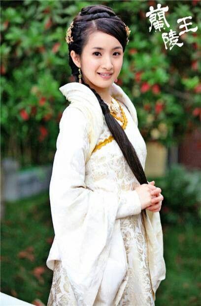 Prince of Lan Ling (兰陵王) 2013 #Cdrama. Ariel Lin as Yang Xue Wu. She's a sweet tv-character