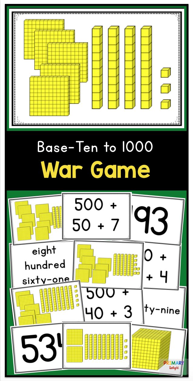 Place value game for first grade and second grade; count and compare base-ten blocks to 1000
