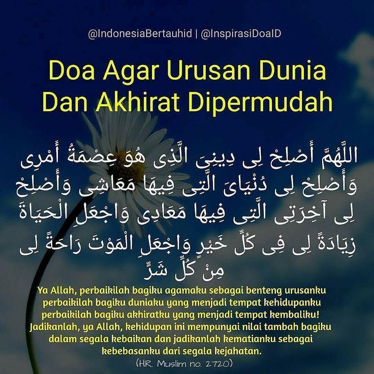 . Doa Agar Urusan Dunia Dan Akhirat Dipermudah اللهم أصلح ...