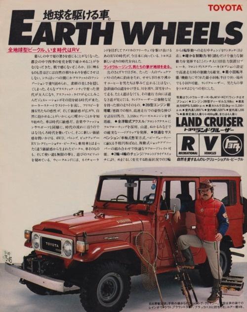Toyota land cruiser FJ ad japan