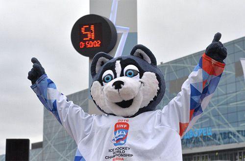 В Москве стартует юбилейный 80-й чемпионат мира по хоккею