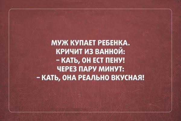 """"""" ПАПЫ  """"  большие детки ... :-)"""