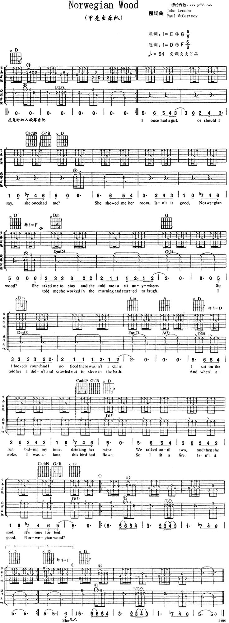 The Beatles Guitar Lessons - JamPlay.com