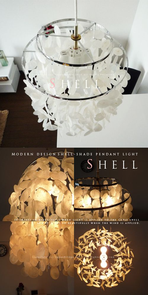 【代引手数料無料・送料無料】。【SHELL LAMP:シェルランプ】カピス貝シェード1灯ペンダントライト|ダイニング用|天然シェル|照明|ライト|Verner Panton :ヴァーナーパントンリプロダクト|貝殻|モノトーン|ホワイト
