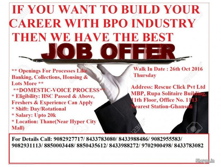 BULK OPENINGS FOR BPO OUTBOUND PROCESS, Rs20000 | BPO/Call Center/KPO - Job Available - Navi Mumbai, Maharashtra https://www.sheryna.in/BULK-OPENINGS-FOR-BPO-OUTBOUND-PROCESS-Navi-Mumbai-422763?utm_source=contentstudio.io&utm_medium=referral Outsource Philippines