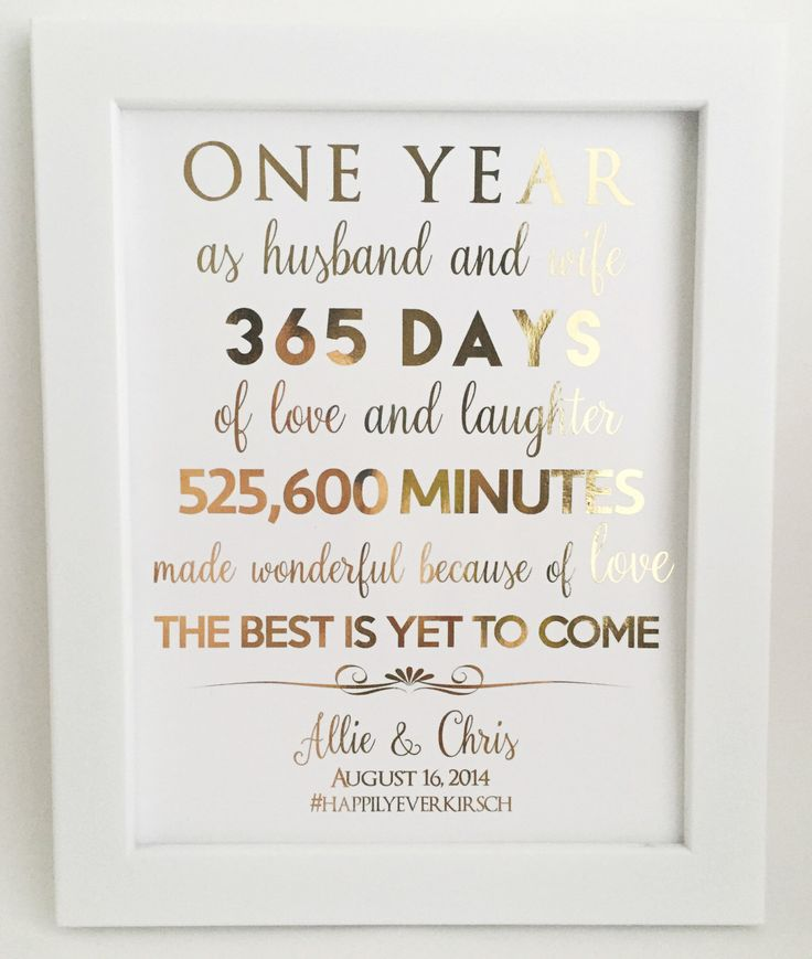 6 Year Wedding Anniversary Gift Ideas For Husband : Gold Foil Print, First 1st Anniversary Gift, For Husband or Wife ...