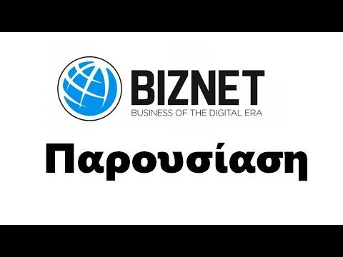 Biznet Greek Presentation Trading Forex and Cryptocurrency