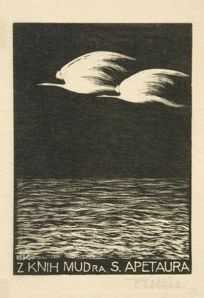 František Kobliha (1877-1962), Z knih MUDr. S. Apetaura, dřevoryt, 1936