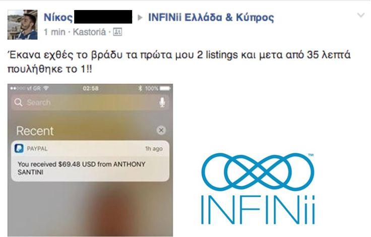 Τελικά δουλεύει το Ηλεκτρονικό Εμπόριο με το INFINii;; ...λοιπόν με βεβαιότητα απαντάμε ΝΑΙ. Μπράβο Νίκο για την πρώτη σου πώληση μέσα σε λίγα λεπτά!!  Και όλα ξεκινάνε online με το INFINii τη Δευτέρα στις 20:00 Ελλάδος, στο event... Κατοχυρώστε σήμερα τη θέση σας εδώ (περιορισμένος αριθμός):   https://attendee.gotowebinar.com/register/4742563462155767555  ~Άπειρες Δυνατότητες Ξεκινάνε τη Δευτέρα! #eCommerce #INFINii #Greece #Cyprus #eBay #Amazon #Dropshipping #Automation #EndlessPossib