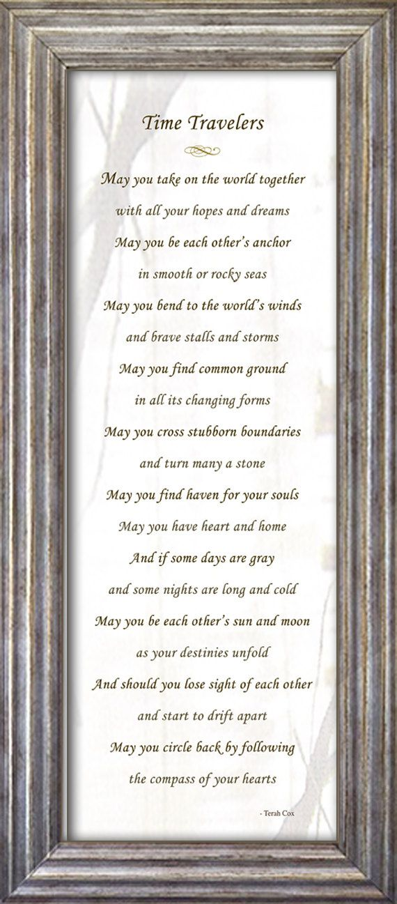 Wedding poem, commitment, framed wall art - TIME TRAVELERS, by Terah Cox